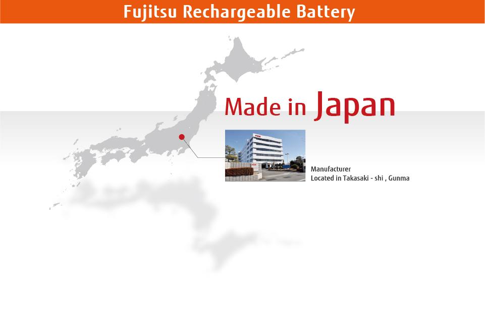 http://www.fdk.com/denchi-e/img/rechargeablebattery/img01.jpg